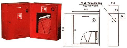 Шкаф пожарный ШПК-310Н3К