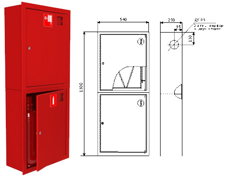 Шкаф пожарный ШПК-320Н3К